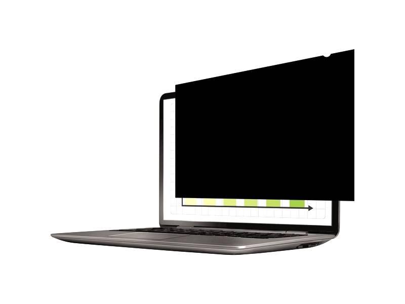 Экраны защиты информации